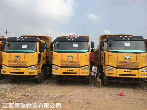 國五解放、國五解放J6,350馬力,5.8貨箱,1.5的公告,23噸加強大橋