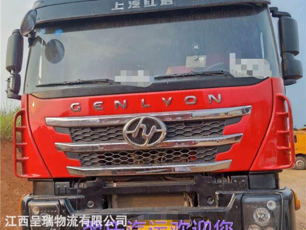 國五紅巖金剛排放,390馬力,長8.2米,高1.5米,帶倒車影像